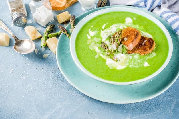自家製アスパラガスのスープ