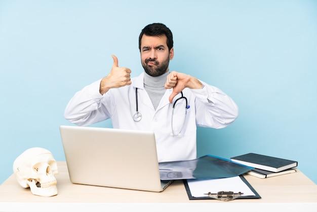 良い悪い兆候を作る職場での外傷専門医。