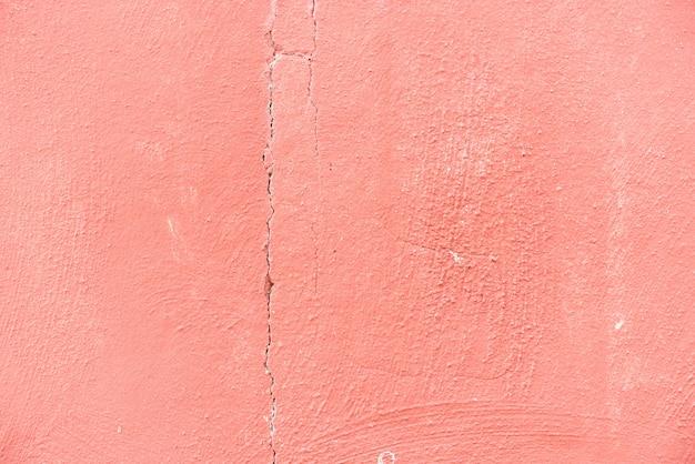 織り目加工の色の壁の背景