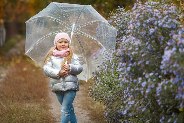 秋にかわいい子。秋の愛らしい少女