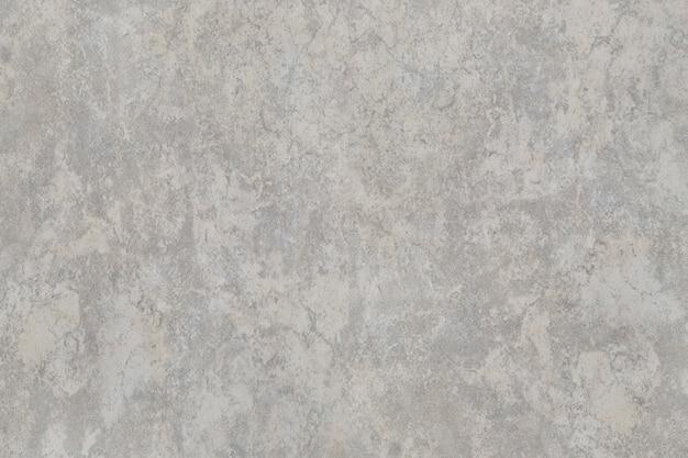 灰色の花崗岩のテクスチャ