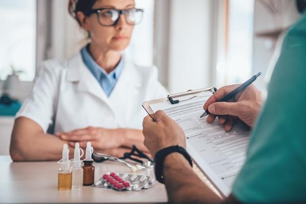 Бланк заявки на медицинское страхование пациента