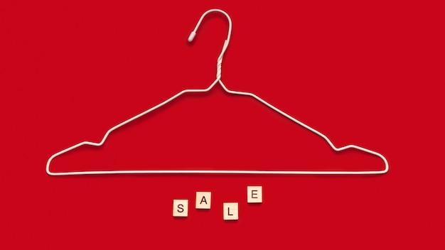 Черная пятница, концепция магазина покупок скидки продажи, дизайн пустая вешалка.