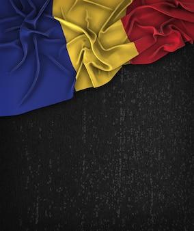 ルーマニアの旗ヴィンテージのヴィンテージのためのテキストのためのスペースと黒の黒板