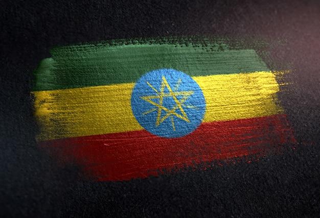 グレゴリーダークウォールにメタリックブラシペイントで作られたエチオピアの旗