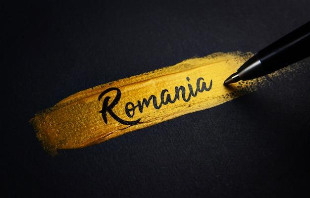ルーマニア手書きテキストゴールデンペイントブラシストローク