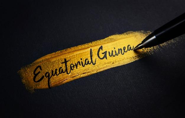 ゴールデンペイントブラシストロークの赤道ギニアの手書きテキスト