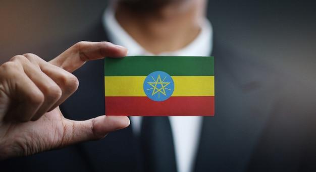 エチオピアの国旗の実業家保有カード