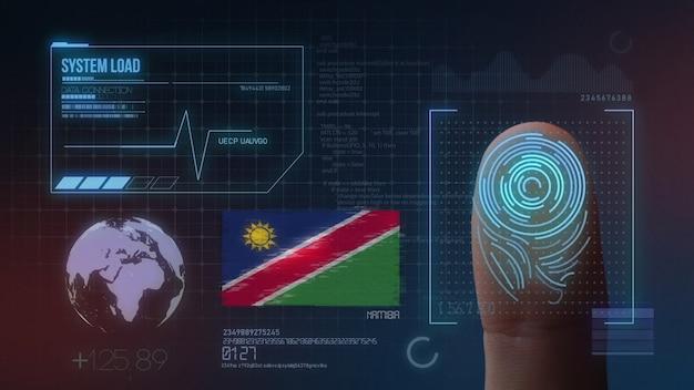 指紋バイオメトリック走査識別システムナミビア国籍