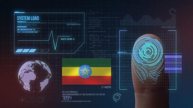 指紋バイオメトリック走査識別システムエチオピア国籍