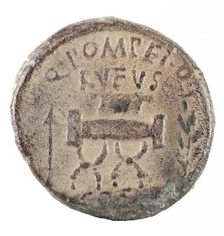 ポンペイア家の古代ローマの銀デナリウス。