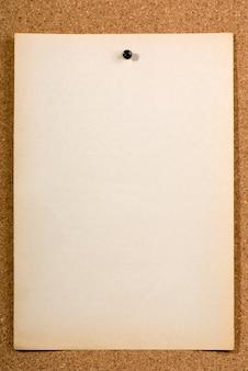 Пустая прикрепленная страница