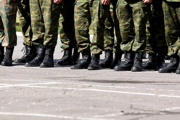 Военные ноги