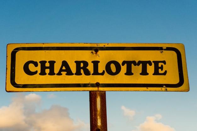 シャーロットシティ古い黄色の看板と青い空