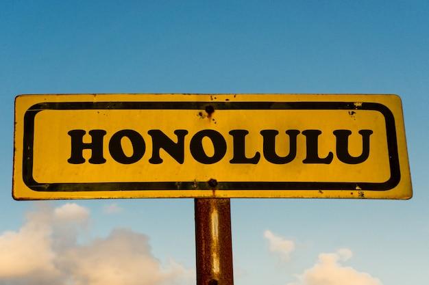 青い空と古い黄色の看板にホノルドゥル州