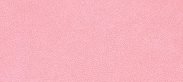 革のピンクの質感