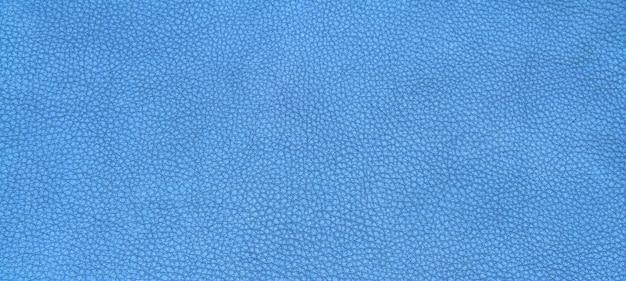 革の青い質感