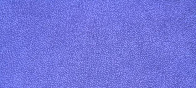 革の紫色の質感