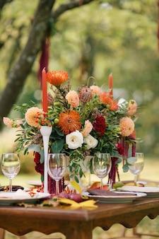 ゲストの休日テーブル。