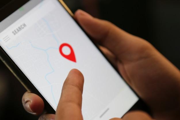 Поделиться умным местоположением на смартфоне