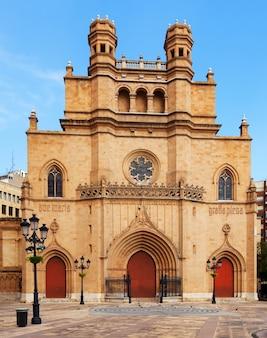 聖マリア大聖堂カステリョンデラプラナ