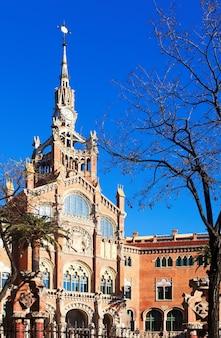 バルセロナ、スペインの聖十字架と聖パウロの病院