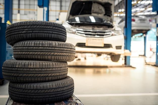 Новые шины собираются поменять машину.