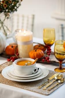 Тыквенный суп на столе