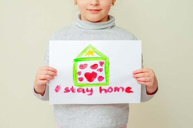 Ребенок держит картину дома