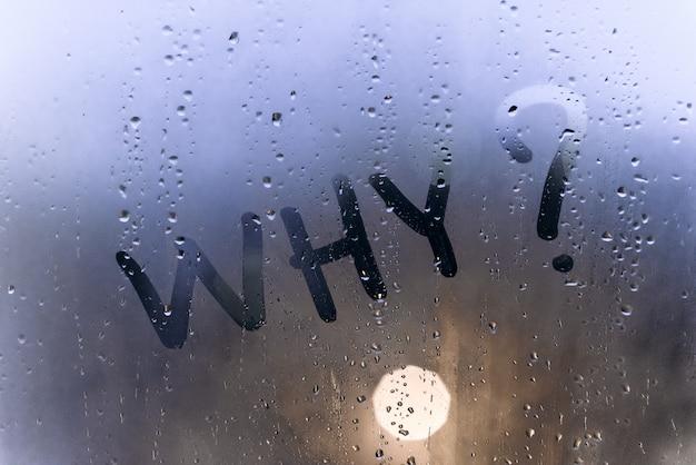 Надпись на потном стекле почему