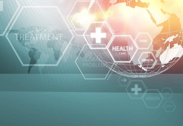 医療の抽象的な背景