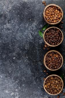 Четыре разных сорта кофейных зерен