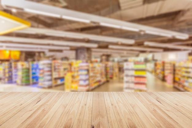 Размытый интерьер супермаркета