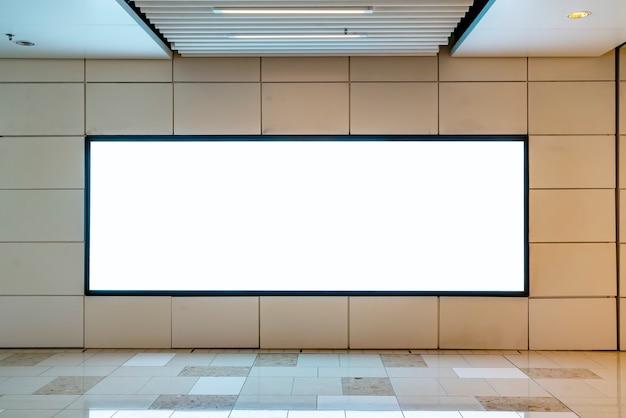 地下鉄駅広告広告ランプボックス