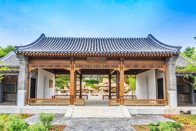 中国の住宅外の家の都市旅行