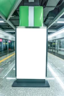 ビジネス地区の空白の広告ライトボックス