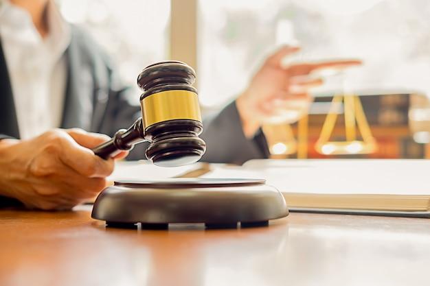 法と法律のコンセプト。