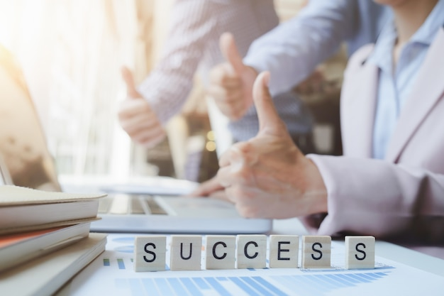 ビジネスチームワークの成功のコンセプト。