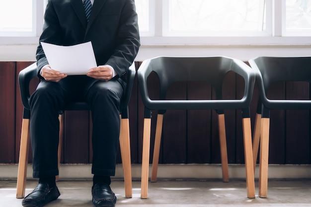 インタビューに呼ばれるのを待っているビジネスの人々。