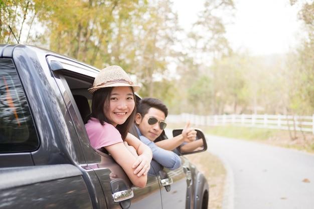 Автомобильные поездки и поездки
