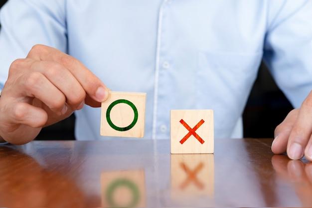 Голосование да или нет опроса клиентов.