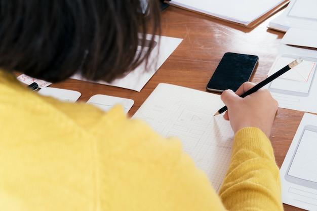 ユーザーインターフェイスとユーザーエクスペリエンステクノロジの概念