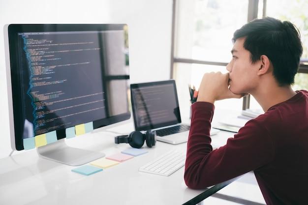 プログラマと開発者チームはソフトウェアをコーディングし開発しています