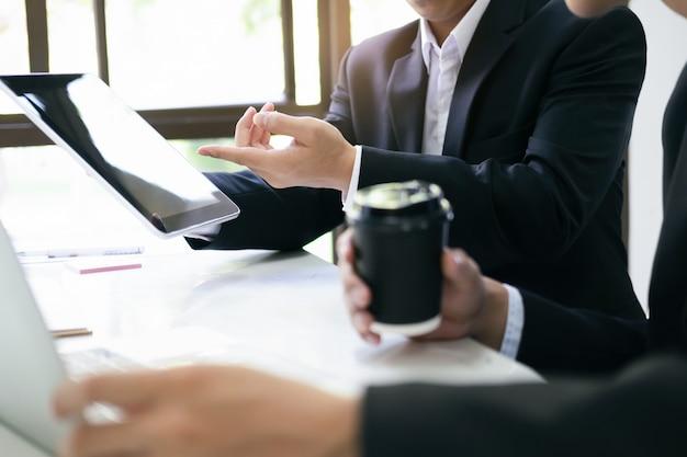 投資について議論するためのビジネスマンチームワーク会議。