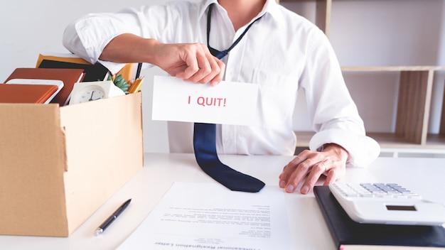 退職の手紙でストレス実業家