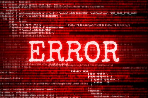 コードと碑文エラーのある赤い画面