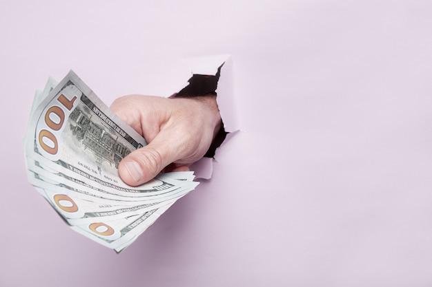 穴からお金を与える手