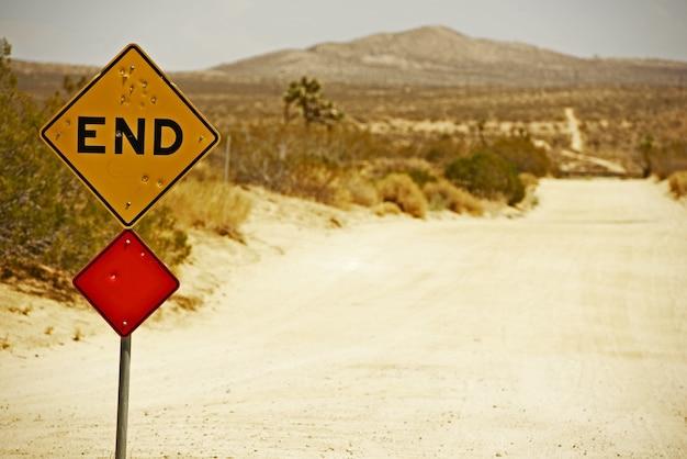 終了交通標識