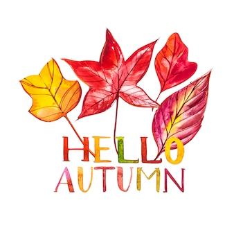 Фон акварель иллюстрация с красными, оранжевыми, коричневыми и желтыми осенними листьями. привет осень.