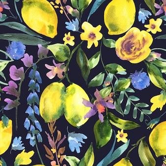 水彩花柄シームレスパターン、新鮮な柑橘系の果物レモンの枝